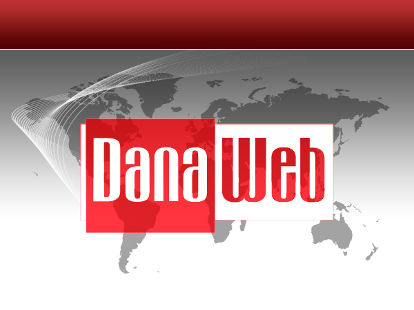 servicerensv2.dana7.dk is hosted by DanaWeb A/S